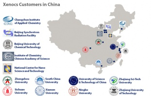 xenocs-customers-in-china_sect5.petit.jpg