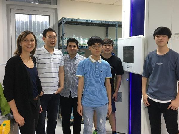 Nano-inXider KAIST
